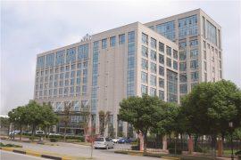 Kína HQ